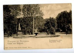 172427 SERBIA Gruss aus BELGRAD BEOGRAD Vintage postcard