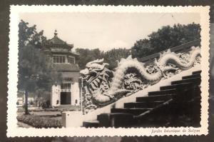 Mint Saigon VietNam Cochinchine RPPC Postcard Botanic Garden View MXE