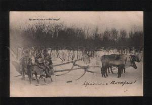 053677 POLAR RUSSIA Arkhangelsk family on deers Old