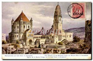 Old Postcard Israel Church of the Virgin Mary in Jerusalem