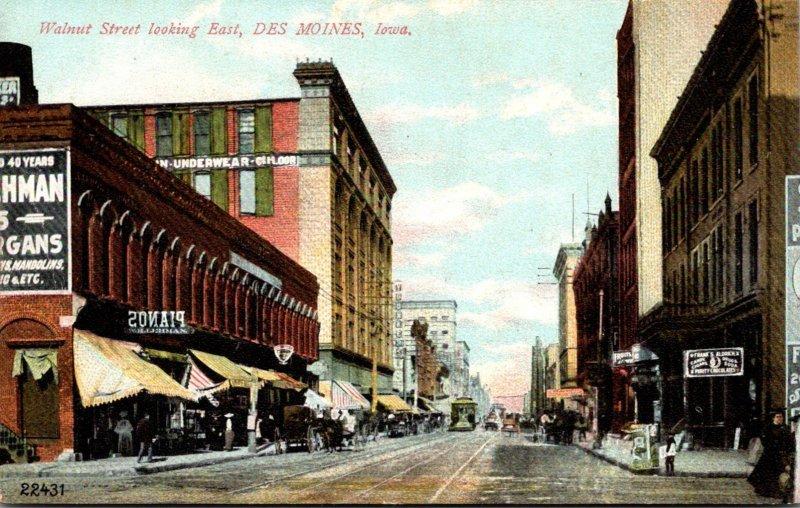 Iowa Des Moines Walnut Street Looking East