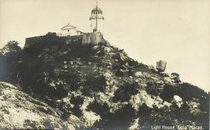 china, MACAO MACAU 澳門, Guia, Lighthouse (1910s) RPPC Postcard