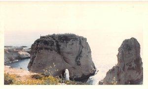 Pigeons Rock Grott, Non Postcard Backing, Beirut, Lebanon , Carte Postale wri...