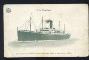 JEWISH WELFARE BOARD ARMY & NAVY SEDALIA MO POSTCARD SS MANCHURIA BOAT SHIP