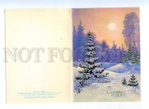 167675 NEW YEAR Snow in Forest by ZARUBIN Old Russian Color PC