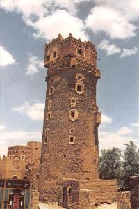 Yemen A Tower House in Rauda Sanaa