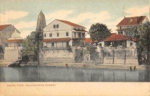 Ganga Tank, Walkeshwar, Bombay, India ca 1900s Antique Vintage Postcard