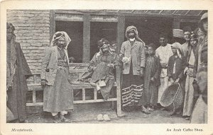 br104942 arab coffee shop mesopotamia  iraq