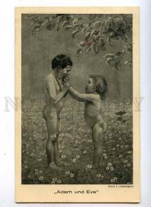 187110 NUDE Kids ADAM & EVE by OSTERMAYER Vintage PC
