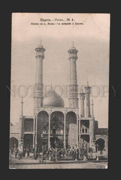 078892 IRAN PERSIA Mosque in Kume town Vintage RUSSIAN PC