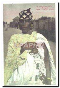 West Africa (Senegal) Postcard Old Woman Dakar Lahobe