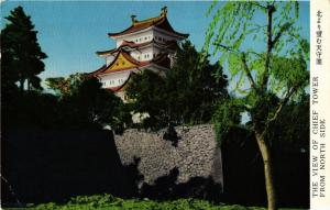 CPM NAGOYA castle Chief tower from Noth side JAPAN (677543)