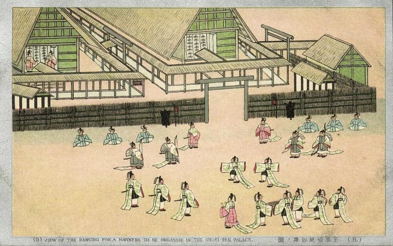 japan, View of the Dancing, Shuki-Den Palace (1910s)