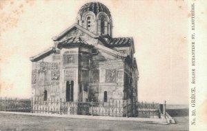 Greece Byzantine St. Fleuthére 03.49