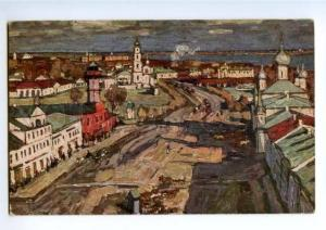 167397 Russia ROSTOV VELIKY by PETROVICHEV vintage color PC