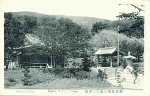 korea coree, MASAN HAPPO, Chōsen Chosen Shrine (1910s) Postcard