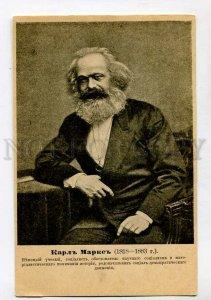 3139385 Karl MARX German POLITICIAN philosopher Vintage Rus PC