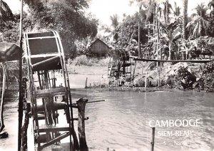Norias Siem Reap Cambodia, Cambodge Unused