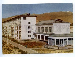 238936 Kyrgyzstan Sanatorium Blue Issyk-Kul old postcard
