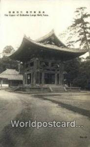 Nara Japan Upper of Daibutsu Large Bell, Real Photo  Upper of Daibutsu Large ...