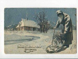 285926 Russia CHRISTMAS Ded Moroz SANTA CLAUS old RPPC 1909 y