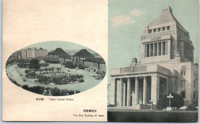 Vintage Tokyo, JAPAN Postcard Central Train Station / Diet Building Views Unused