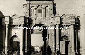 iran persia, TEHRAN TEHERAN, Gate of the National Garden (1950s) RPPC