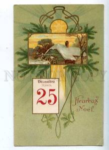 184838 December 25 X-MAS Star ART NOUVEAU Vintage KOPAL PC