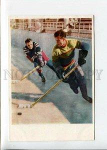 3154687 ICE HOCKEY by Borodulin Photographer old postcard 1960