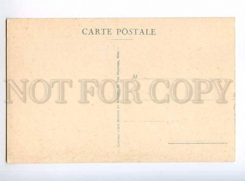 235712 FRANCE MENTON Old street native types Vintage postcard