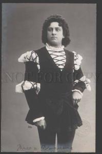 112816 SMIRNOV Russian OPERA Singer TENOR ROMEO vintage PHOTO