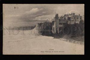 029327 RUSSIA SOCHI Hotel Caucasus RIVIERA in storm Vintage PC