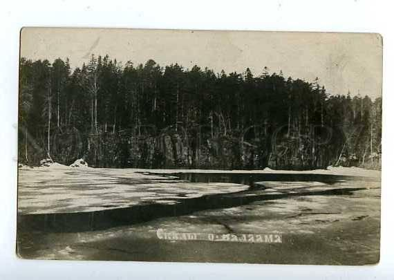 126298 Russia VALAAM Valamo Rocks Vintage Photo PC