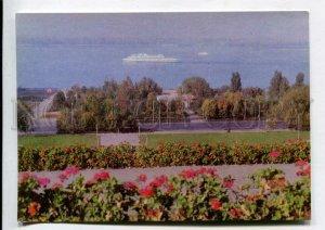 429311 USSR 1975 year Kuibyshev Volga view P/Stationery postal postcard