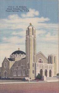 Florida Tarpon Springs Saint Nicholas Greek Orthodox Church