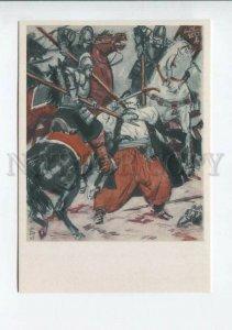 3117663 UKRAINE SHMARINOV Taras Bulba by Gogol OLD postcard
