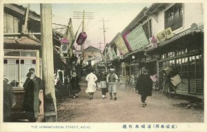 korea coree, KEIJYO SEOUL, Honmachidori Street with Shops (1910s) Postcard