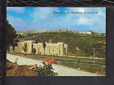 The Monestary of the Cross,Jerusalem,Israel Postcard BIN