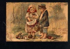 040729 RUSSIA Rural Boy & Girl MUSHROOMS Autumn by BEM vintage