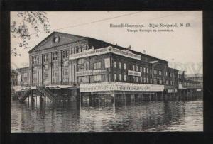 059990 RUSSIA Nizhni Novgorod flooding Figner theatre Vintage