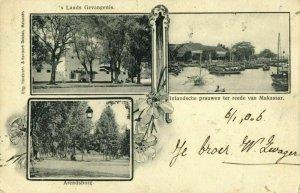 indonesia, CELEBES SULAWESI MAKASSAR, Jail Prison, Arendsburg (1906) Postcard