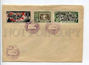 294443 USSR 1946 blue postmark Exhibition of Soviet Postage Stamps Leningrad