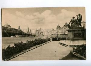 226089 RUSSIA Moscow Red Square Tourist photo vintage postcard