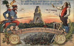 German 1913 100 yr Liberation Celebration Anti France Propaganda Postcard