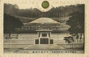 japan, KYOTO, Emperor Meiji Tomb at Fushimi Momoyama (1910s) Embossed Postcard