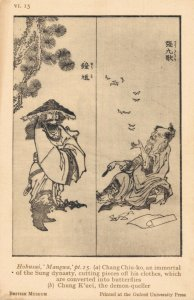 Japan Hokusai Mangwa Chang Chiu-ko an immortal Chung K'uei demon queller 06.34