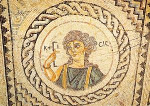 B96357 postcard cyprus ktisis curim mosaics limassol