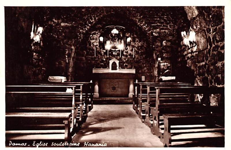 Damacus, Syria Postcard, Syrie Turquie, Postale, Universelle, Carte Eglise So...