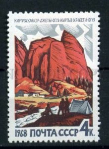 507034 USSR 1968 year resorts of Kyrgyzstan stamp