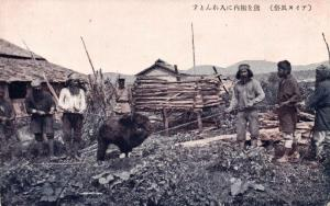 japan, HOKKAIDO, Native Ainu Aynu Aino, Iomante Bear Ceremony (1930s)